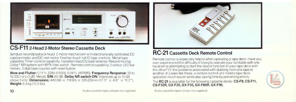 AKAI Cassette 15
