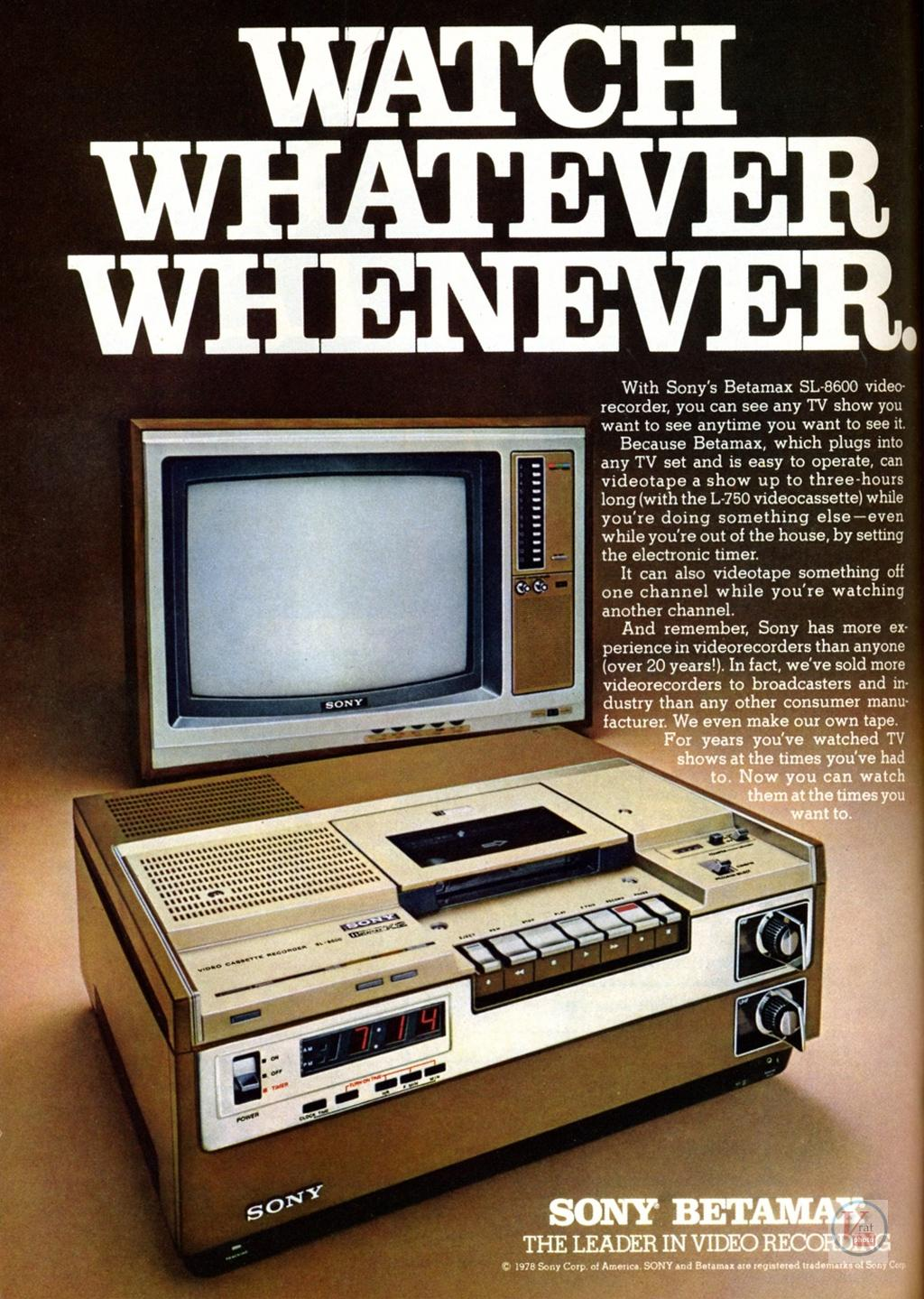Sony Betamax VCR 1
