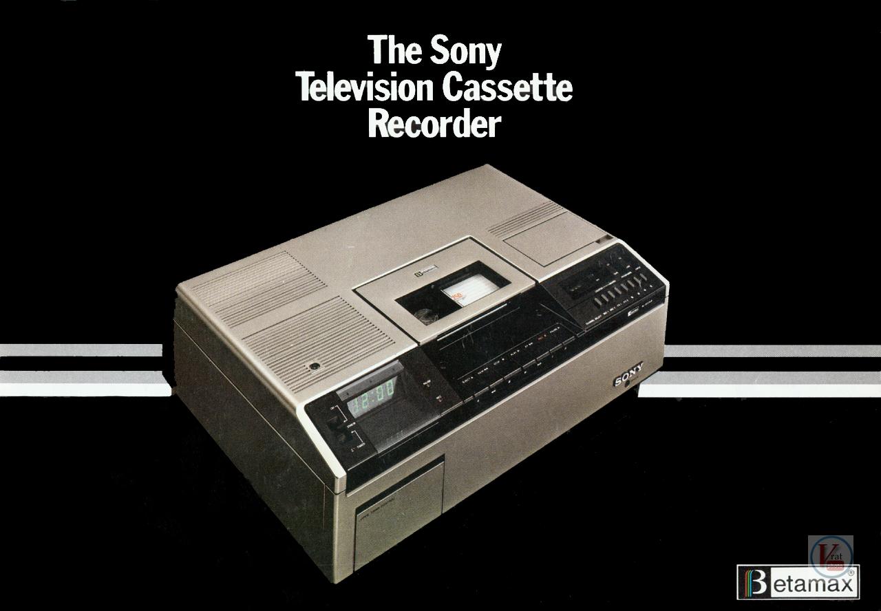 Sony Betamax VCR 24