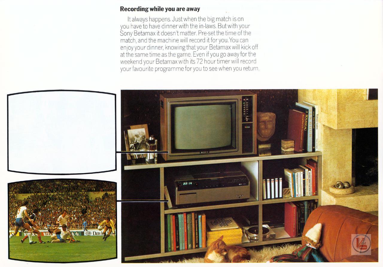 Sony Betamax VCR 7