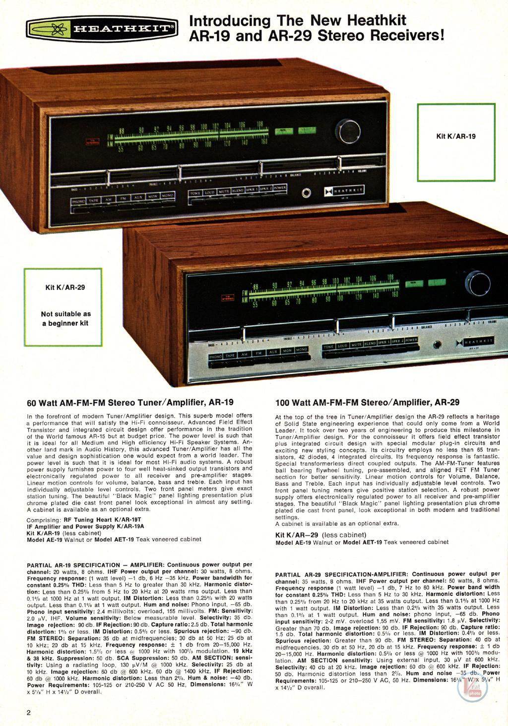 Heathkit Receiver Amplifier 25
