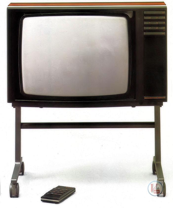 """1978 20"""" Beovison 3300 1"""