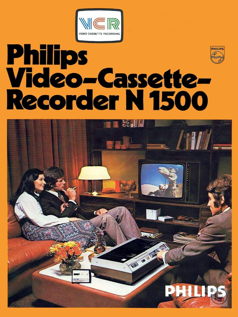 Philips N1500 & N1700 8