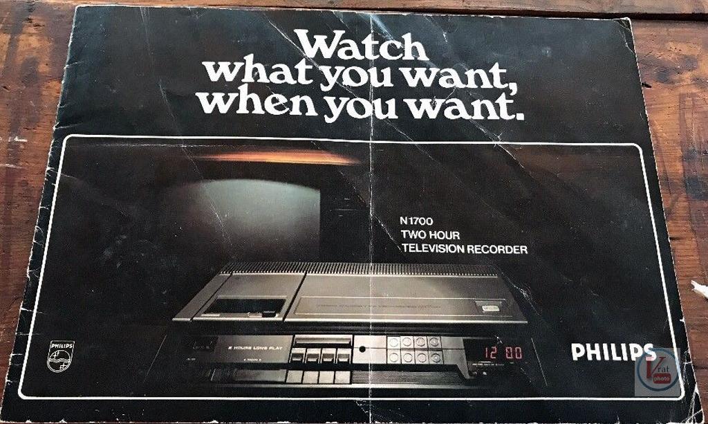 1977 Philips N1700 2