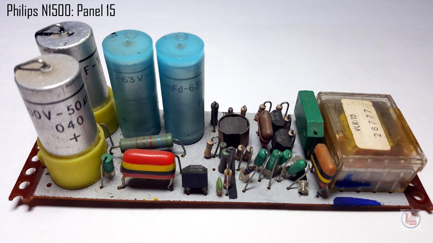 1972 Philips N1500 55