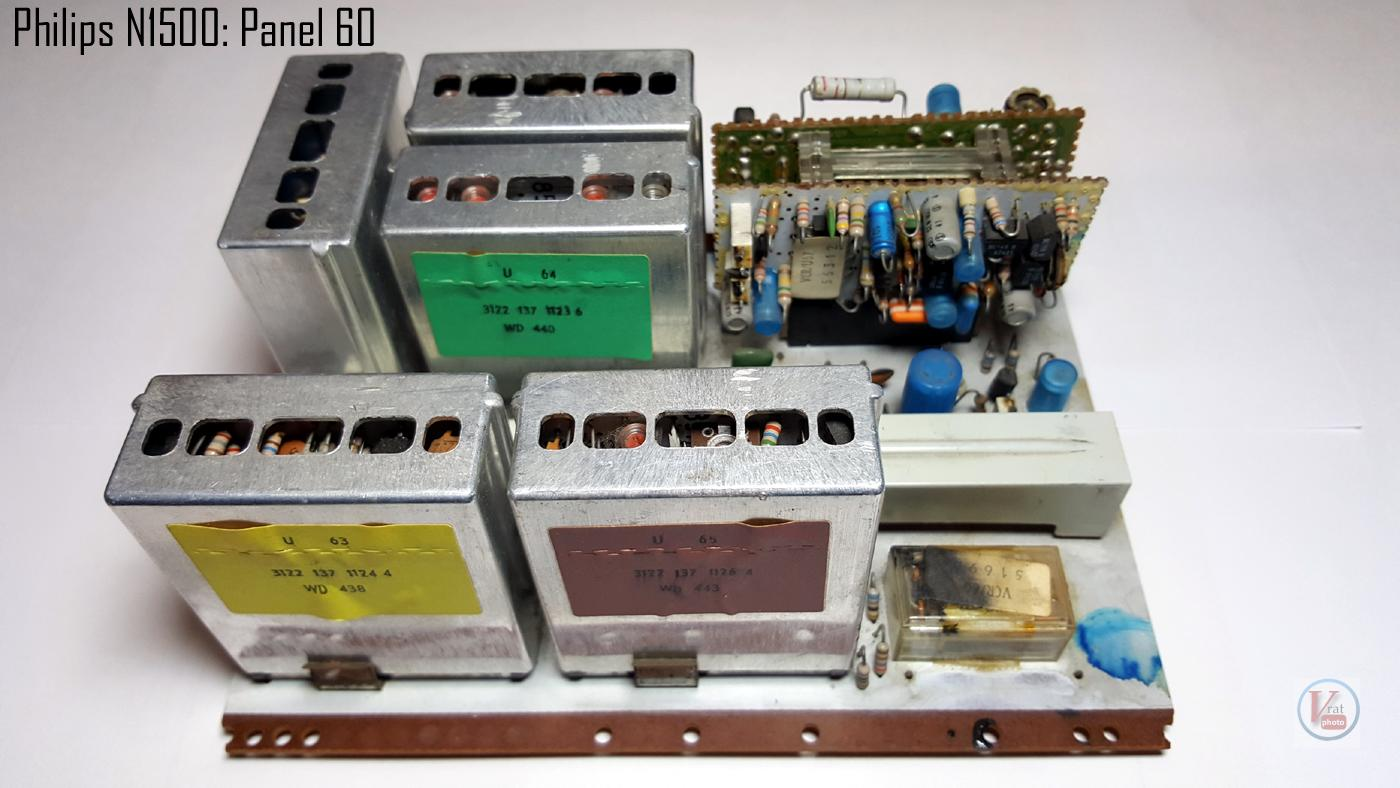1972 Philips N1500 58