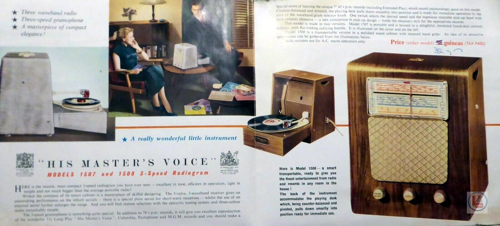 HMV Radios 3