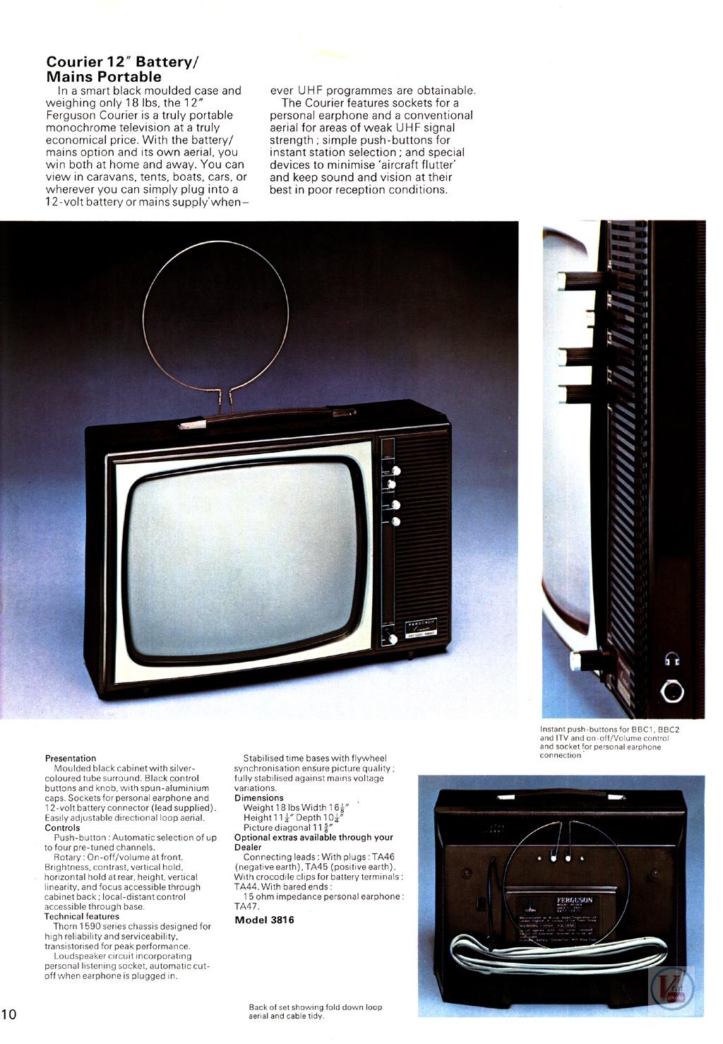 1973 Ferguson Brochure 115