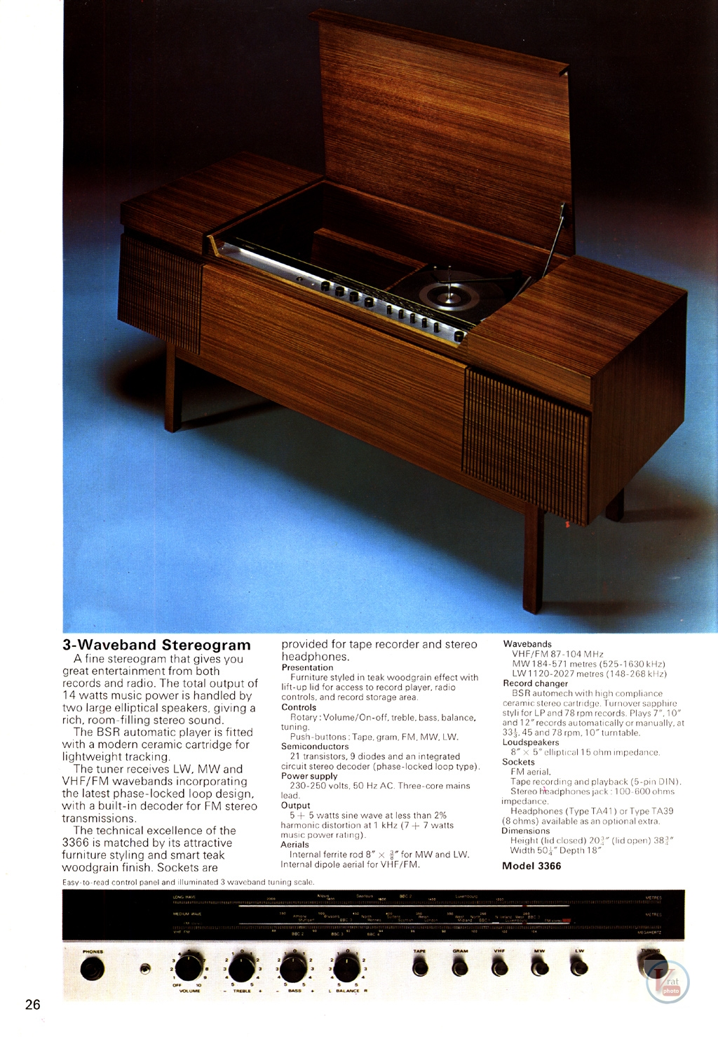 1973 Ferguson Brochure 130