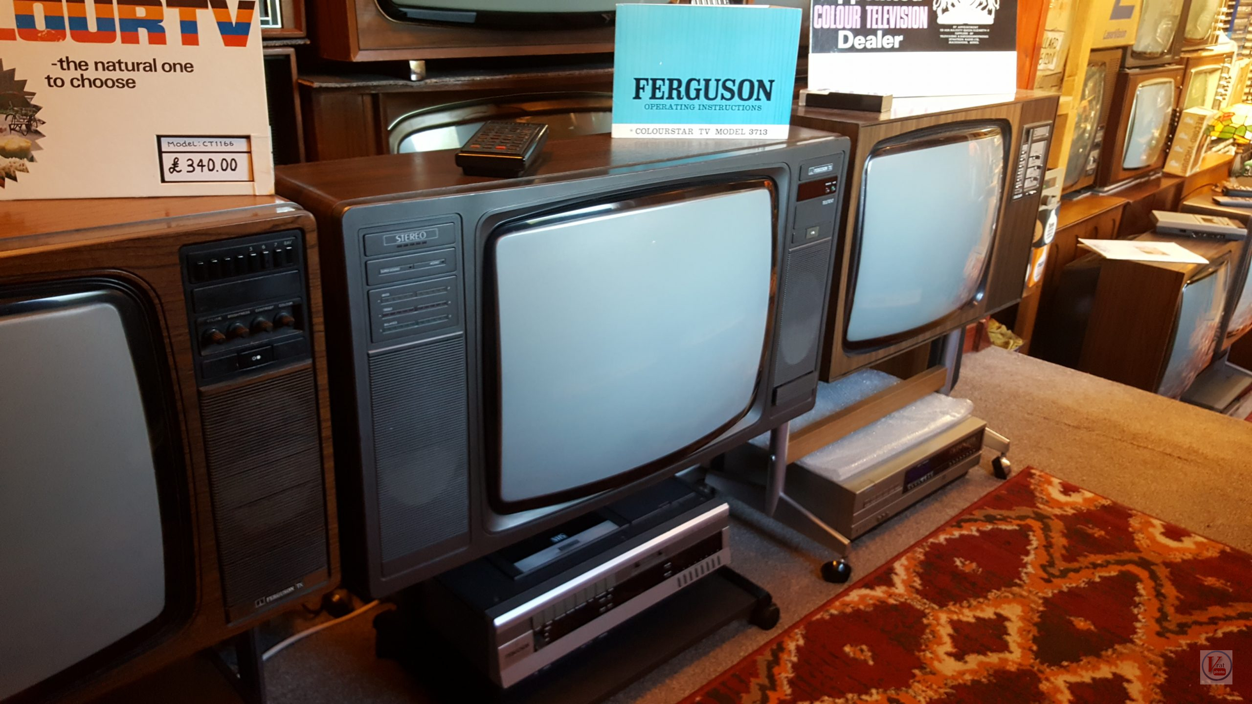 """1982 22"""" Ferguson Super Stereo 37063 2"""