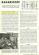 Tele Tech 195507 p.54 RETMA 262.5 kHz IF Proposal